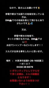 9CFCDCFE-11B6-4AE8-B7B3-A50937952D0F